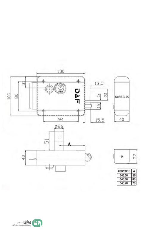 شماتیک-قفل-حیاطی-546.60-داف