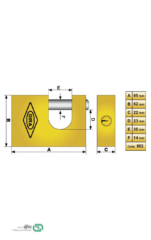 شماتیک-قفل-002-گیرا