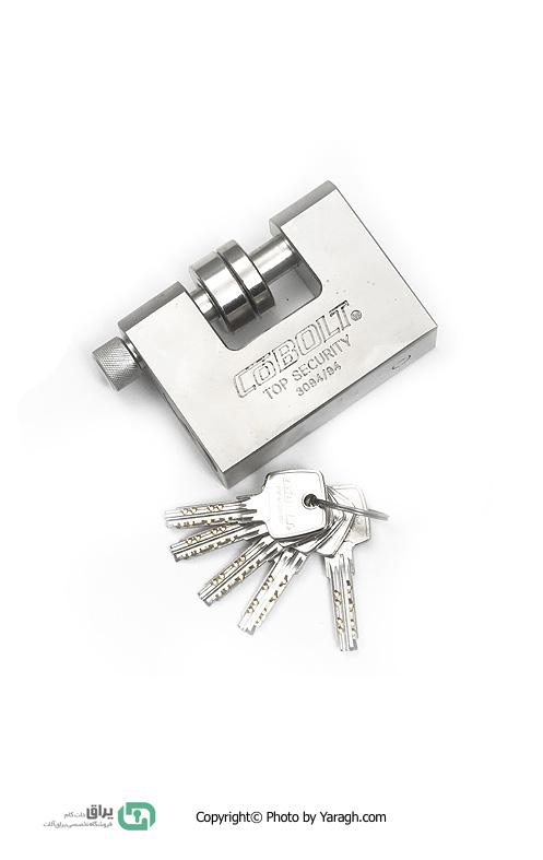 94--cobolt-قفل-کتابی