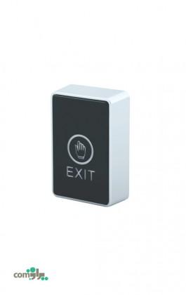 دکمه خروج لمسی EXK-01 سارو -Saro