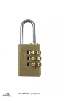 قفل آویز R20 کلاویس - Clavis