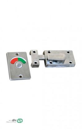 قفل سرویس بهداشتی L1030 حدید - hadid