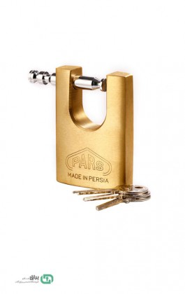 قفل کتابی 860 پارس - PARS