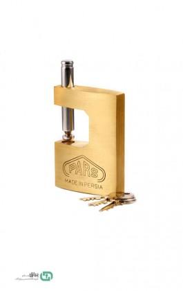 قفل کتابی 950 پارس - PARS