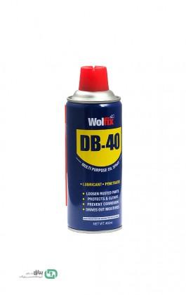 اسپری روان کننده DB-40P ولفیکس - wolfix